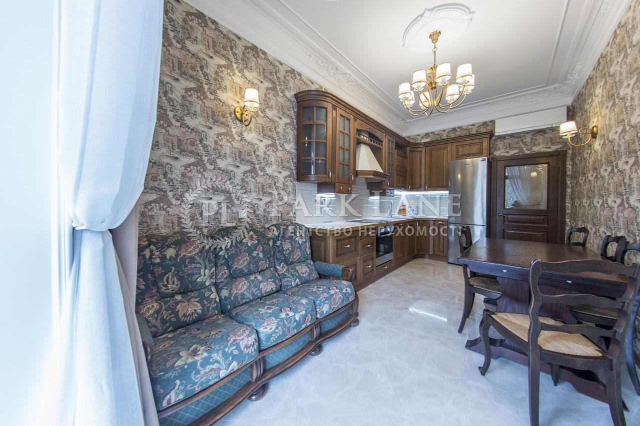 Квартира Победы просп., 42, Киев, R-5214 - Фото 12