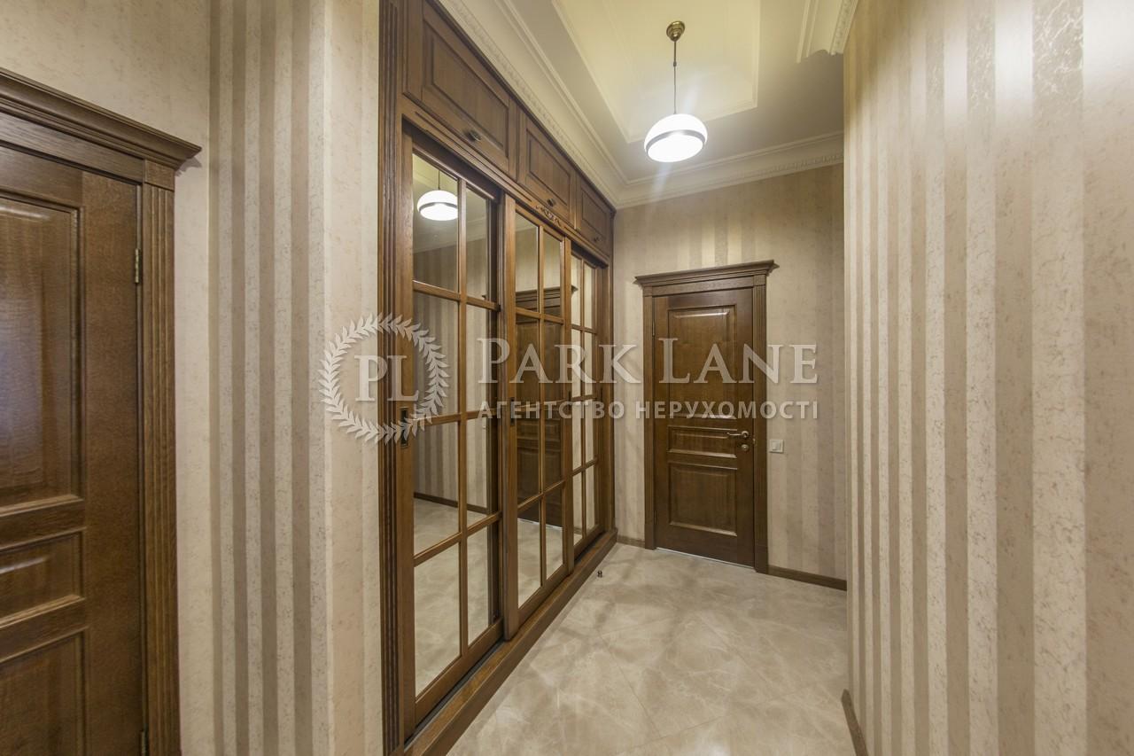 Квартира Победы просп., 42, Киев, R-5214 - Фото 19