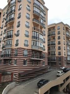 Квартира R-27631, Жабаева Жамбила, 7д, Киев - Фото 2