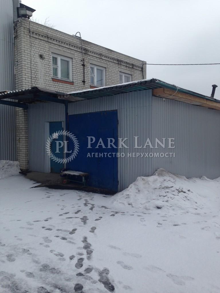 Офіс, вул. Кайсарова, Київ, K-24459 - Фото 4