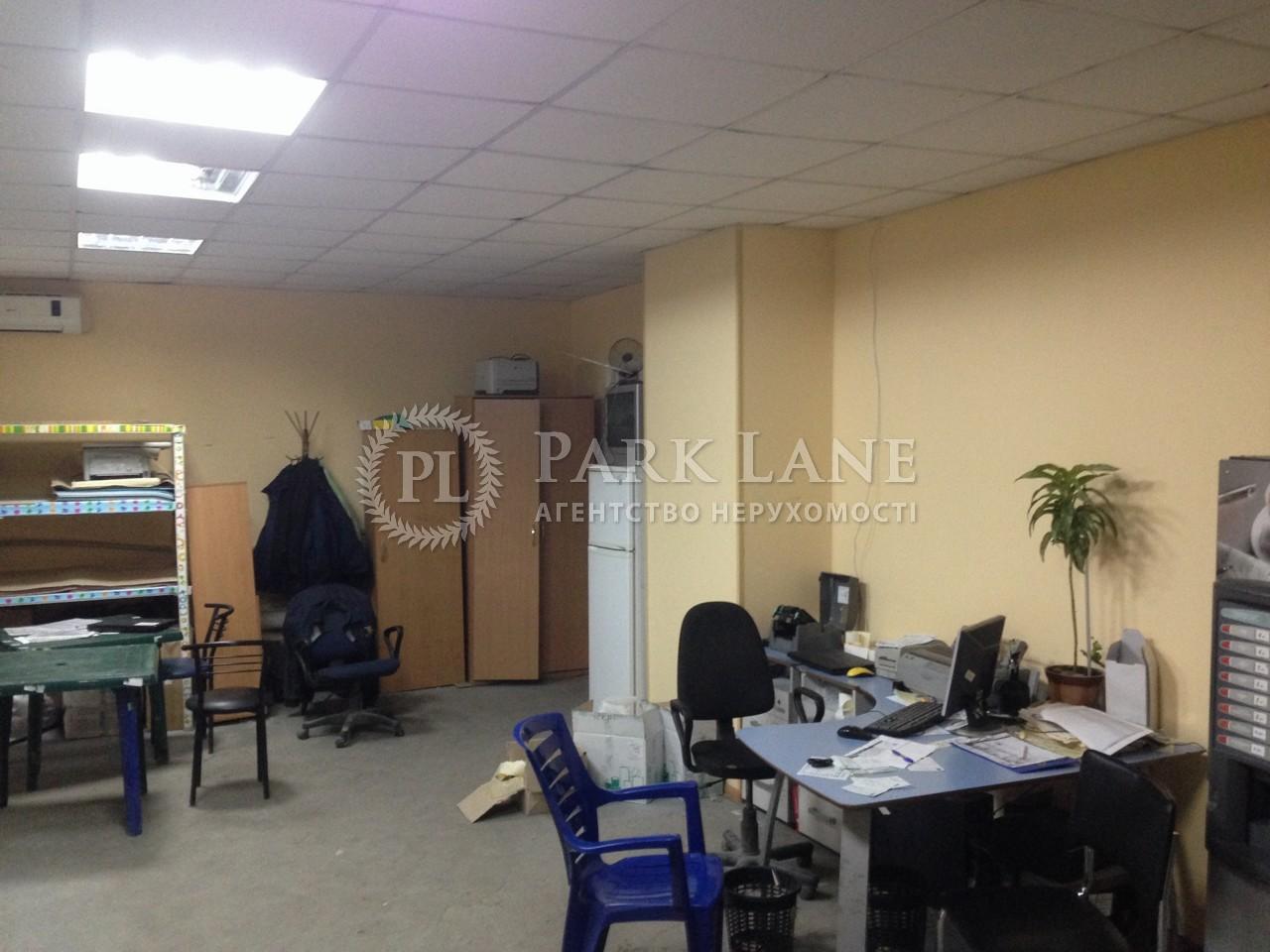 Офіс, вул. Кайсарова, Київ, K-24459 - Фото 7