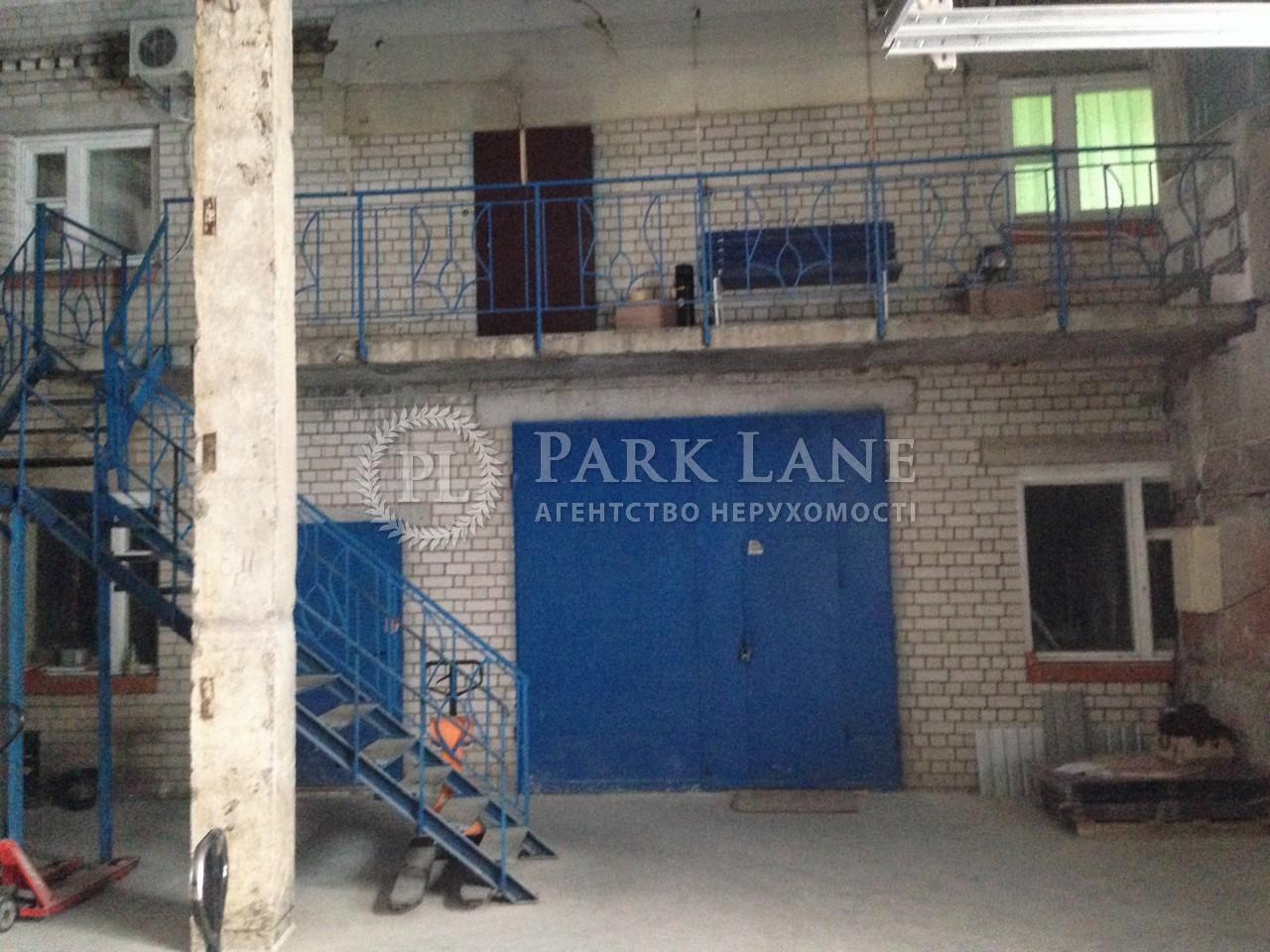 Офис, ул. Кайсарова, Киев, K-24459 - Фото 23