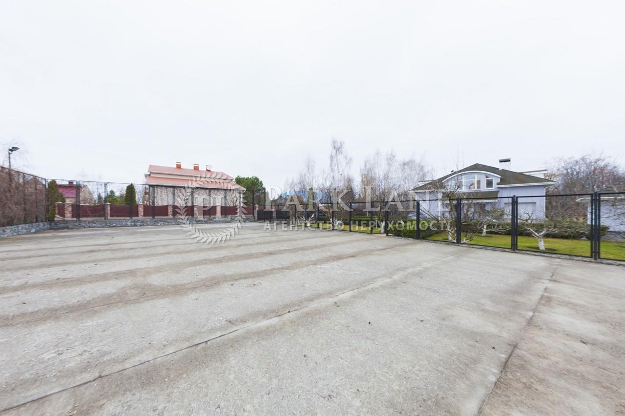 Будинок Козин (Конча-Заспа), R-5552 - Фото 34
