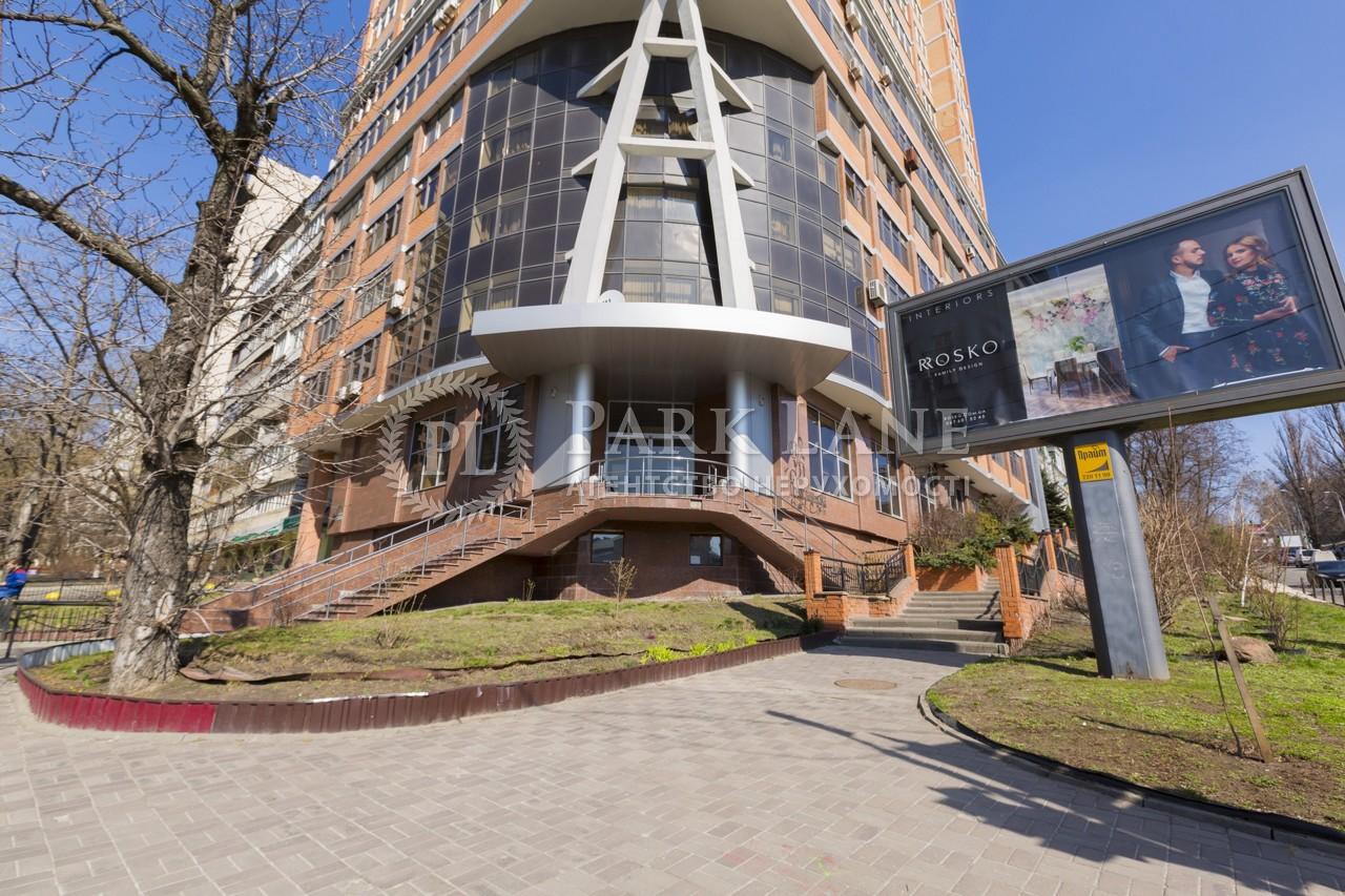 Квартира ул. Предславинская, 31/11, Киев, R-31405 - Фото 4