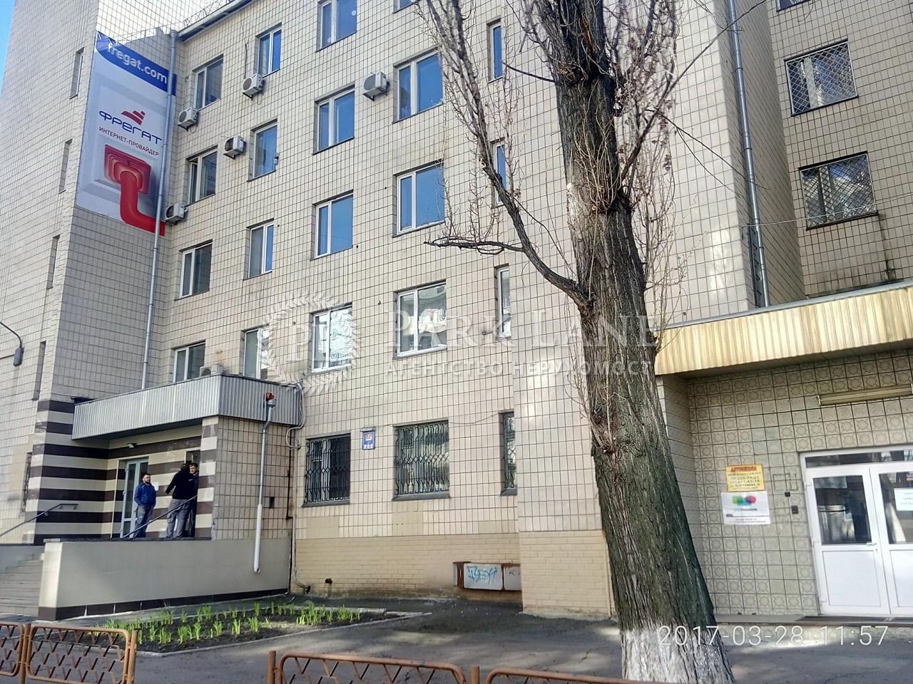 Офіс, вул. Бучми Амвросія, Київ, R-8155 - Фото 1