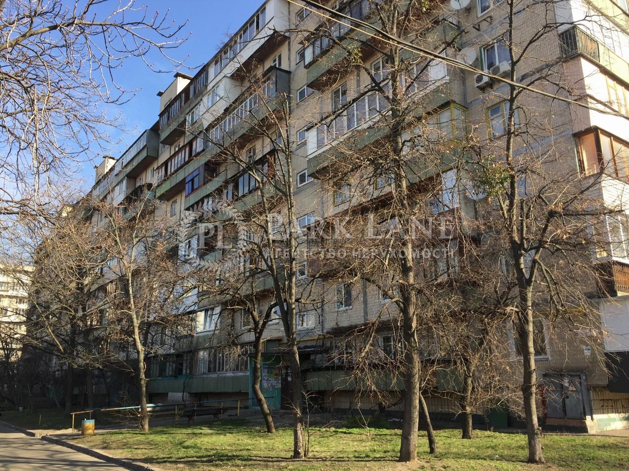 Квартира ул. Березняковская, 6, Киев, Z-795089 - Фото 1