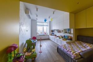 Квартира Z-499289, Петрицкого Анатолия, 21а, Киев - Фото 17