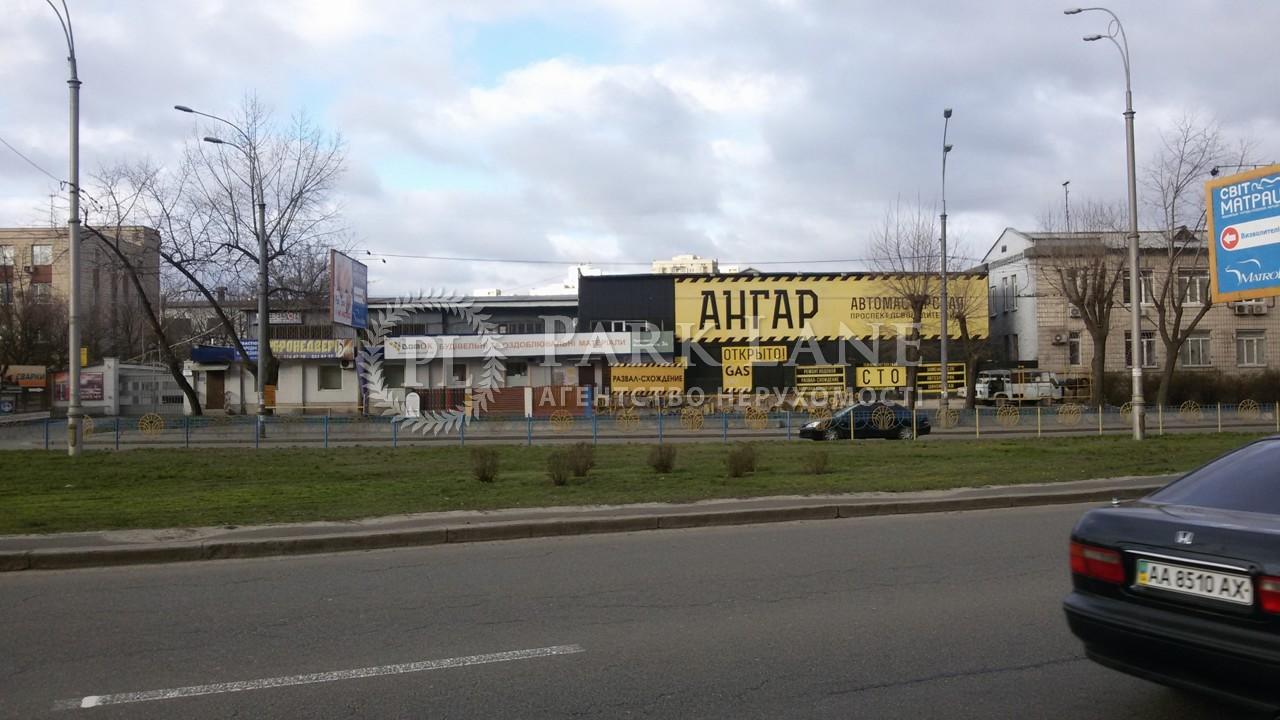 Имущественный комплекс, Освободителей просп., Киев, R-6308 - Фото 4