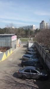 Майновий комплекс, R-6308, Визволителів просп., Київ - Фото 3
