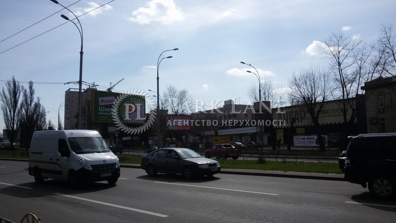 Имущественный комплекс, Освободителей просп., Киев, R-6308 - Фото 5