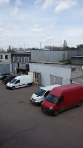 Майновий комплекс, R-6308, Визволителів просп., Київ - Фото 2