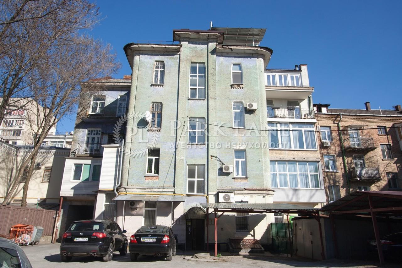 Квартира ул. Обсерваторная, 17, Киев, R-4984 - Фото 6