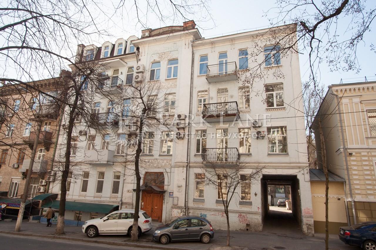 Квартира ул. Обсерваторная, 17, Киев, R-4984 - Фото 1