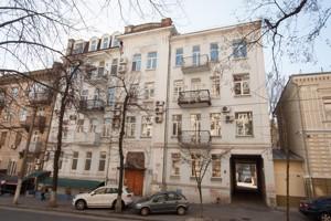 Квартира Z-875699, Обсерваторная, 17, Киев - Фото 1