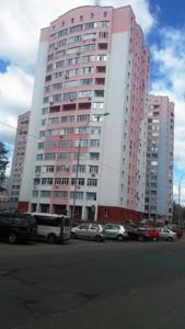 Квартира R-27667, Бударина, 3г, Киев - Фото 3