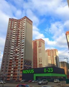 Квартира K-29173, Гмирі Б., 14б, Київ - Фото 3