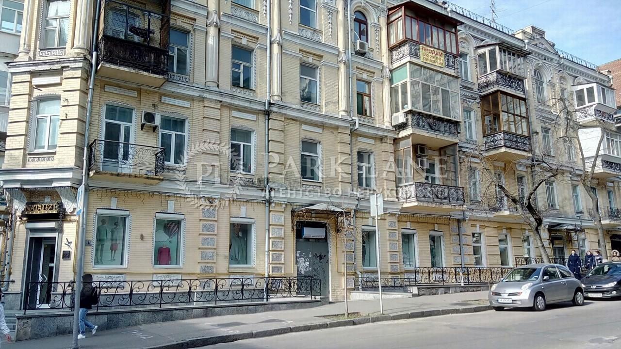 Квартира ул. Гончара Олеся, 90/92, Киев, Z-670068 - Фото 3