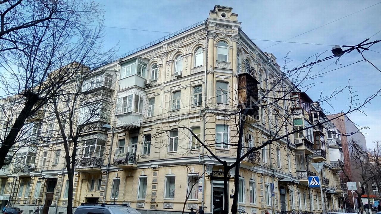 Квартира ул. Гончара Олеся, 90/92, Киев, Z-670068 - Фото 1