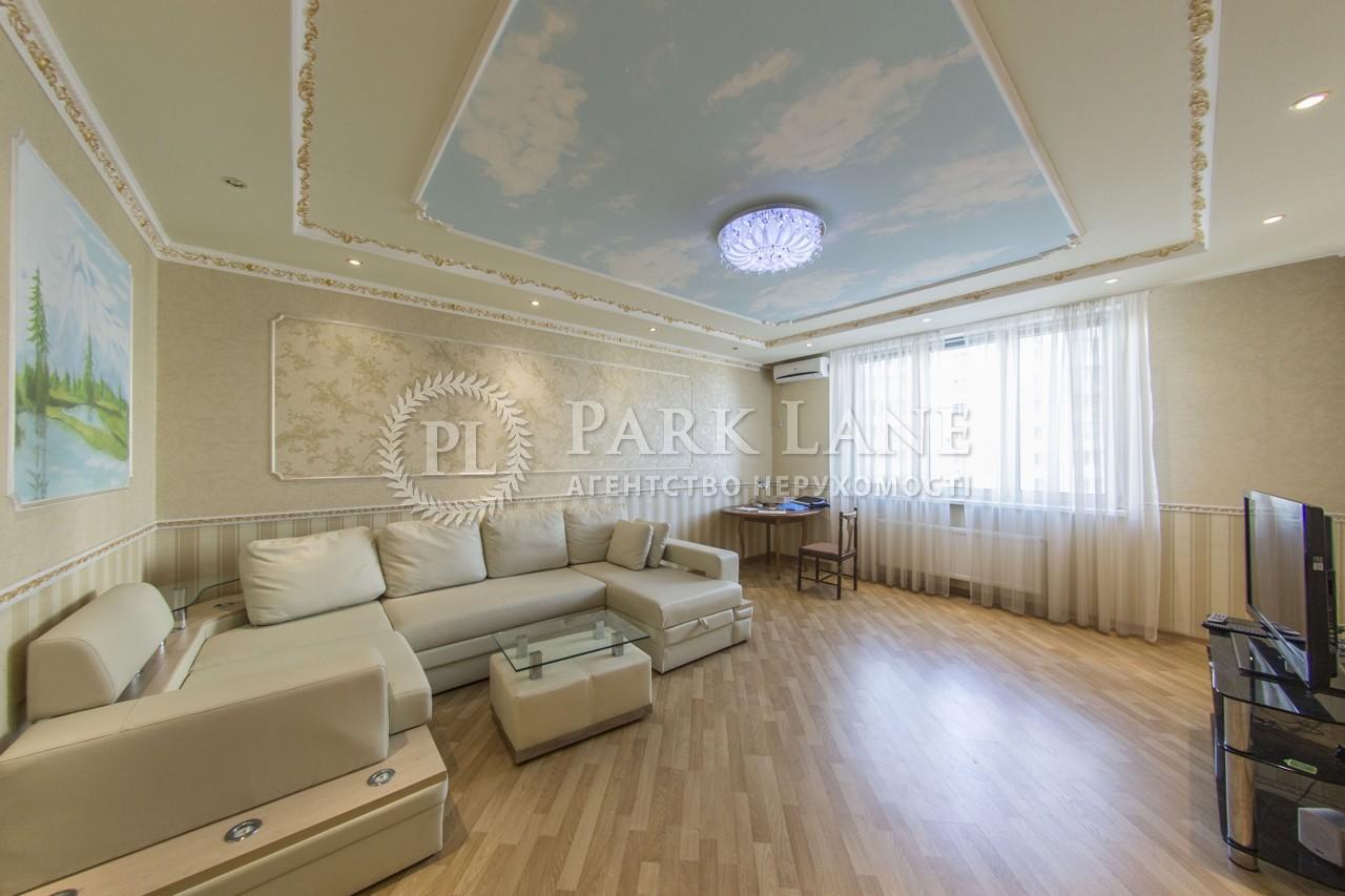 Квартира ул. Срибнокильская, 1, Киев, B-94394 - Фото 3