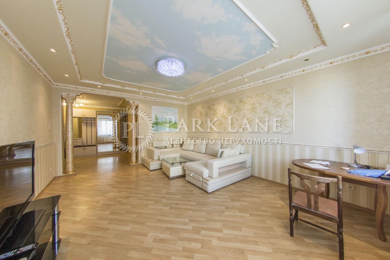 Квартира ул. Срибнокильская, 1, Киев, B-94394 - Фото 4