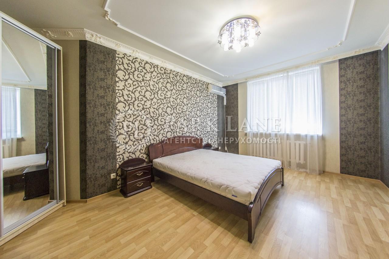 Квартира ул. Срибнокильская, 1, Киев, B-94394 - Фото 6