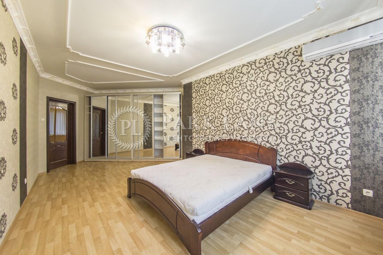 Квартира ул. Срибнокильская, 1, Киев, B-94394 - Фото 7