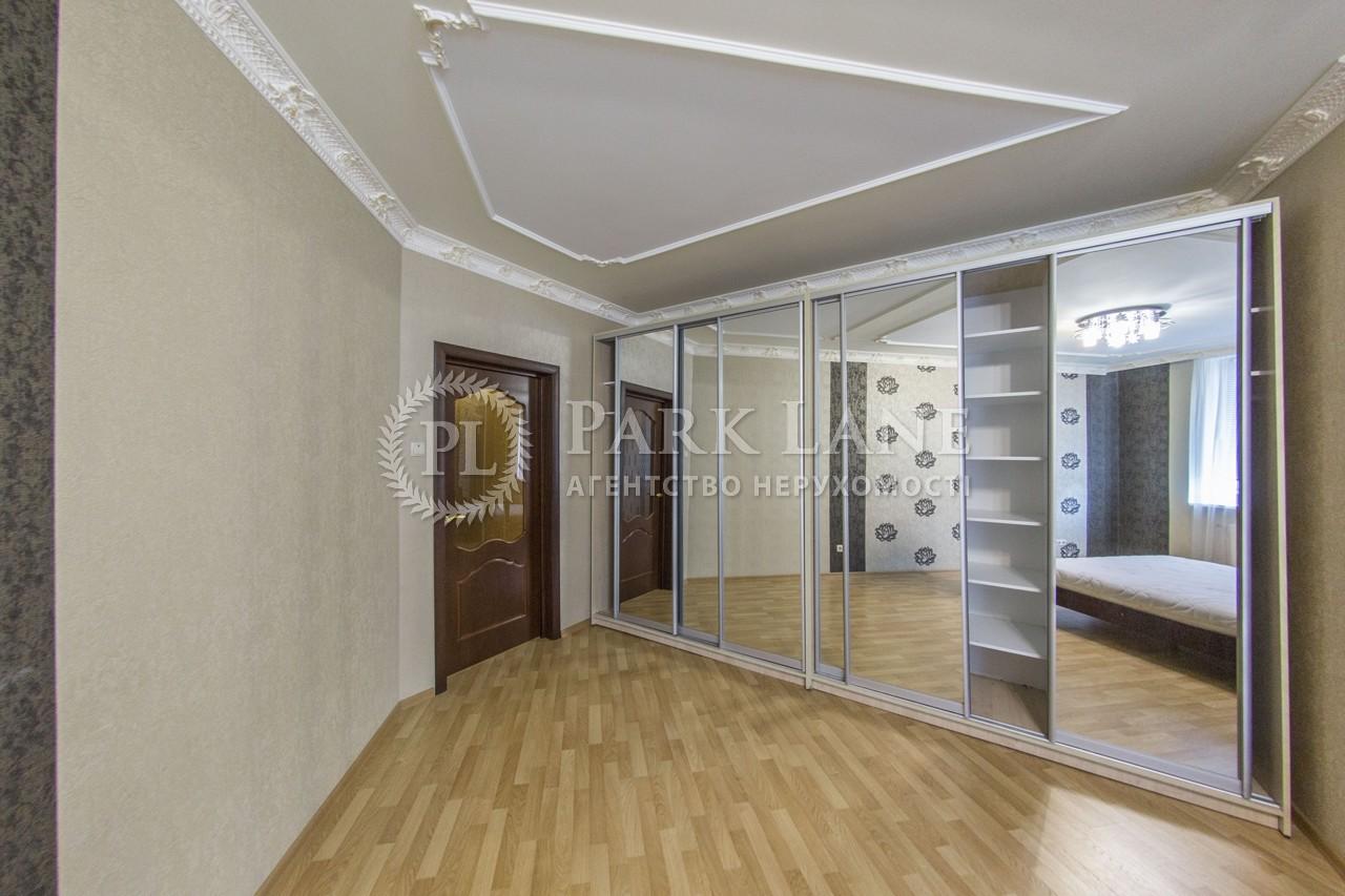 Квартира ул. Срибнокильская, 1, Киев, B-94394 - Фото 8