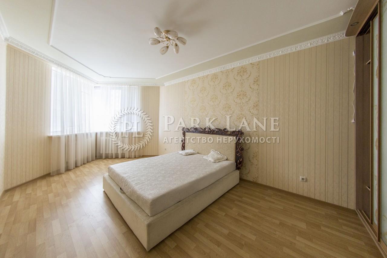 Квартира ул. Срибнокильская, 1, Киев, B-94394 - Фото 9