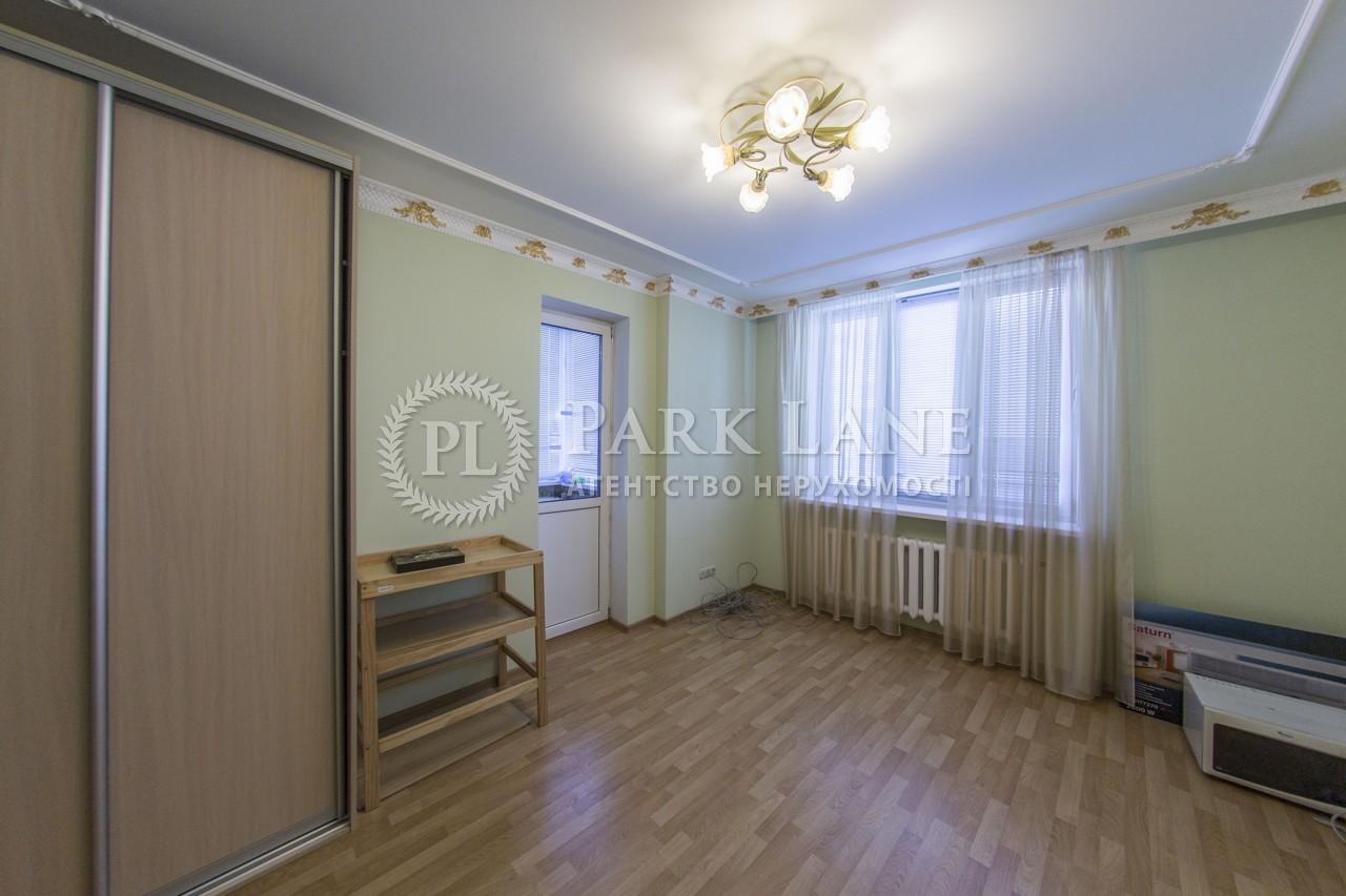 Квартира ул. Срибнокильская, 1, Киев, B-94394 - Фото 11