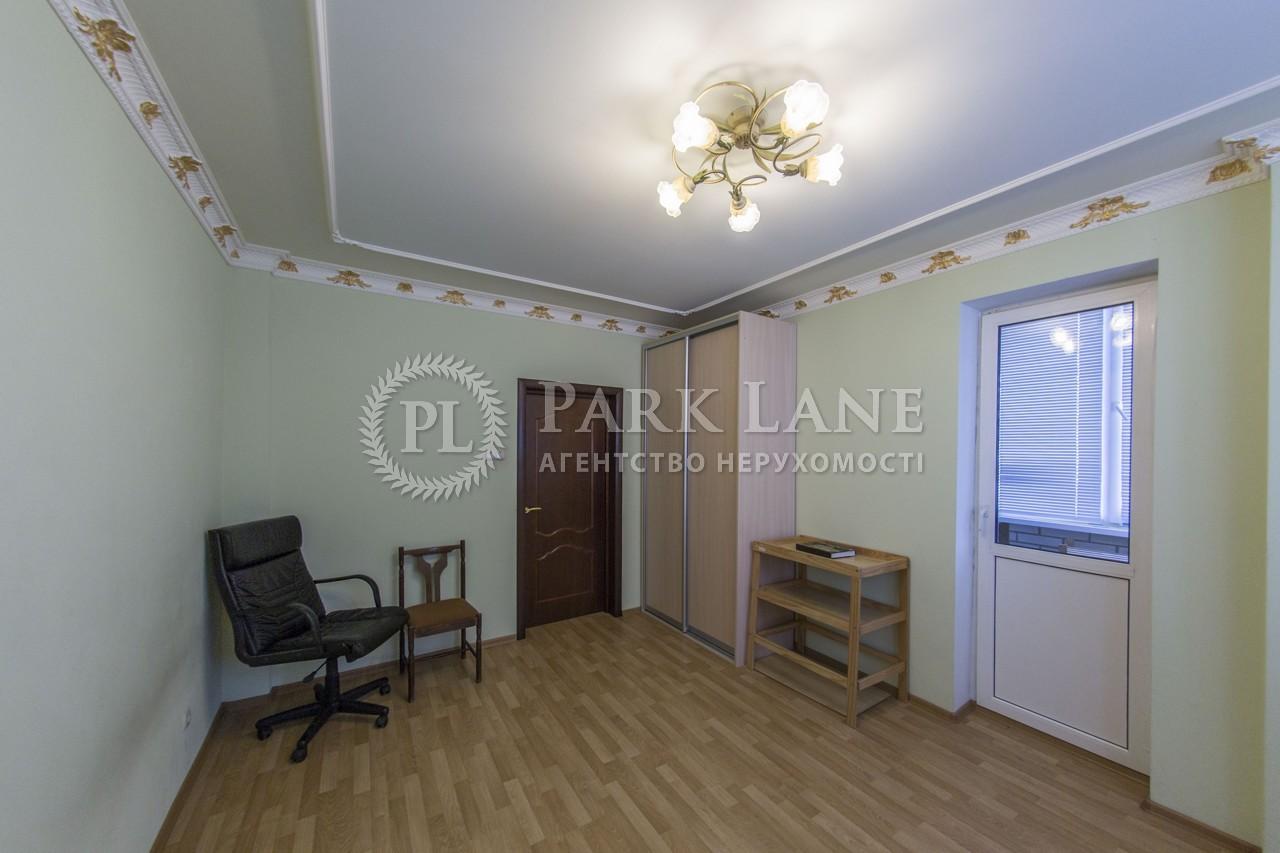 Квартира ул. Срибнокильская, 1, Киев, B-94394 - Фото 12