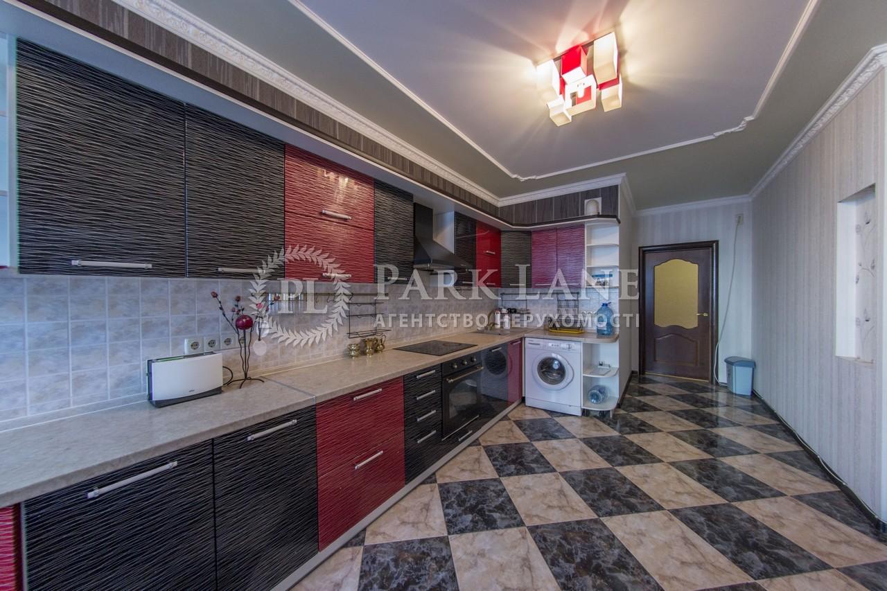 Квартира ул. Срибнокильская, 1, Киев, B-94394 - Фото 14