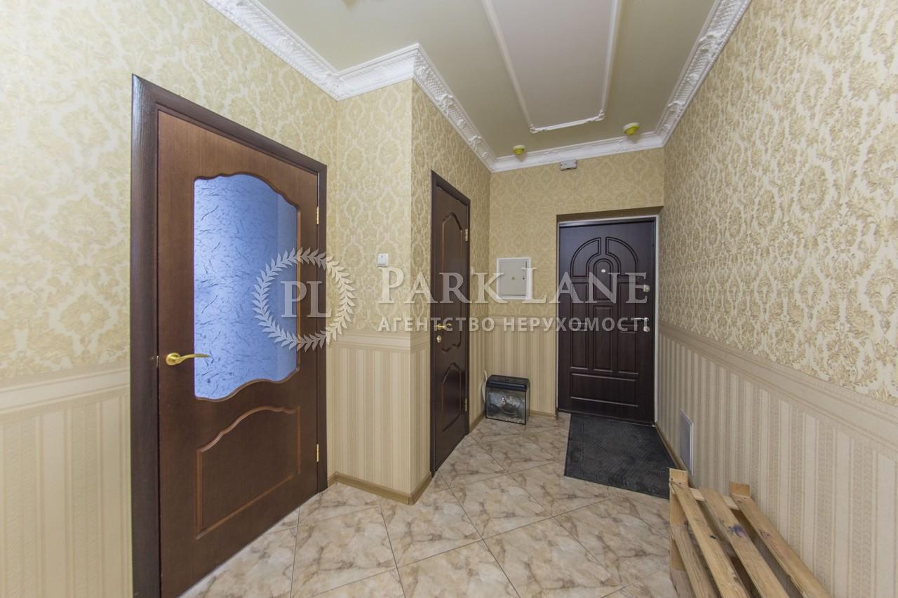 Квартира ул. Срибнокильская, 1, Киев, B-94394 - Фото 24