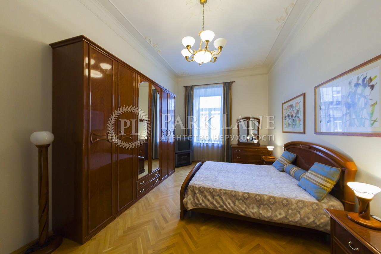 Квартира ул. Крещатик, 15, Киев, C-87989 - Фото 6