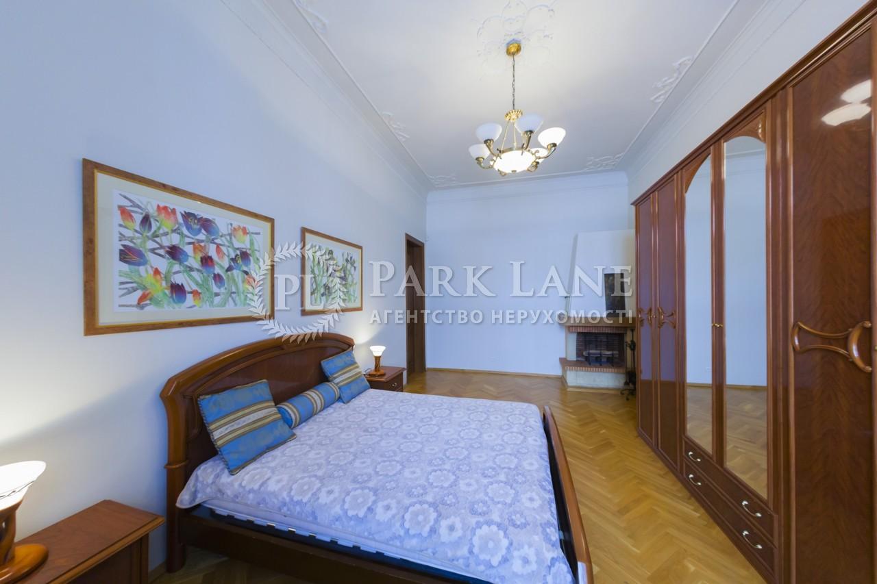 Квартира ул. Крещатик, 15, Киев, C-87989 - Фото 7