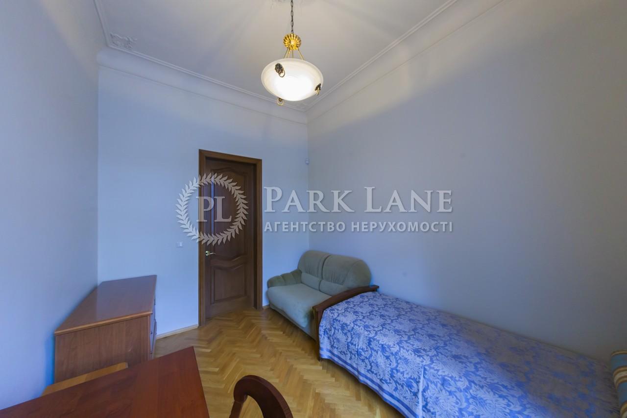 Квартира ул. Крещатик, 15, Киев, C-87989 - Фото 9