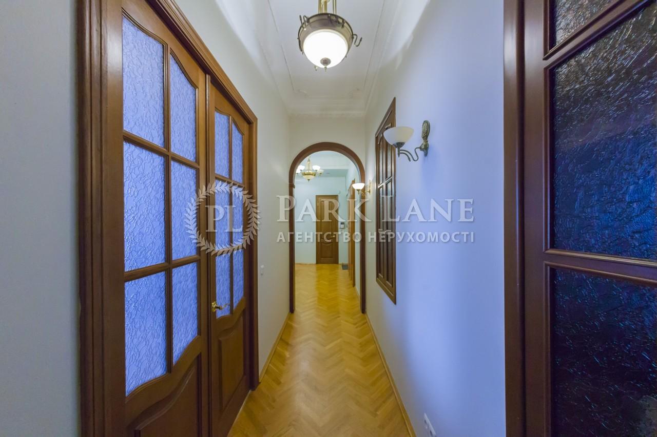Квартира ул. Крещатик, 15, Киев, C-87989 - Фото 14