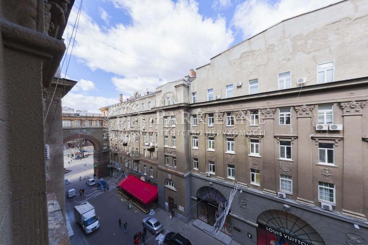 Квартира ул. Крещатик, 15, Киев, C-87989 - Фото 16