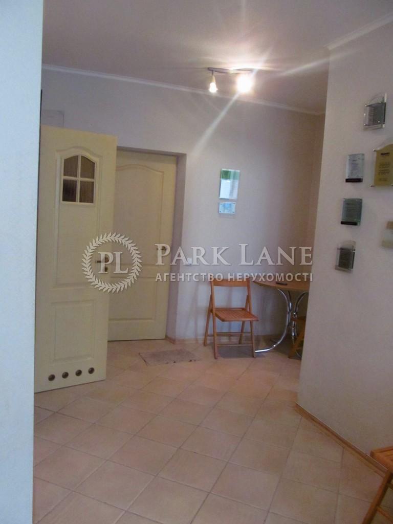 Квартира ул. Большая Васильковская, 54, Киев, R-4987 - Фото 14