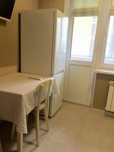 Квартира H-39364, Григоренко Петра просп., 25а, Киев - Фото 13