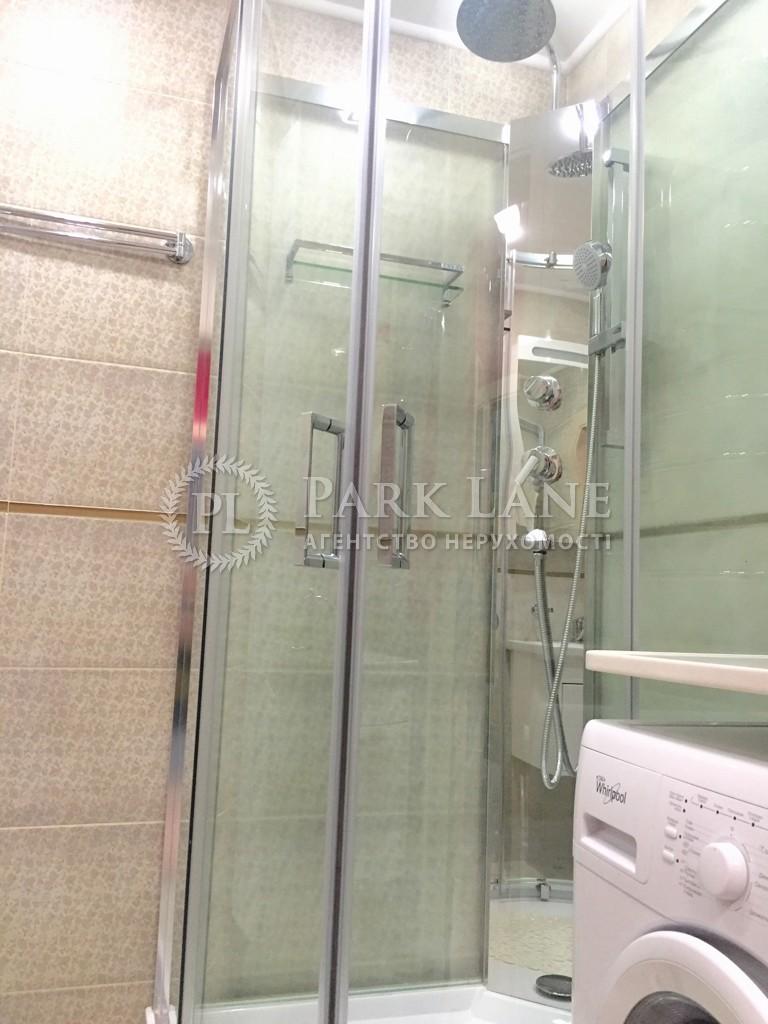 Квартира Григоренко Петра просп., 25а, Киев, H-39364 - Фото 12