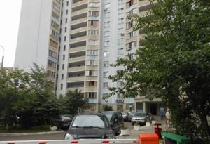 Квартира Z-222442, Григоренко Петра просп., 15, Киев - Фото 3