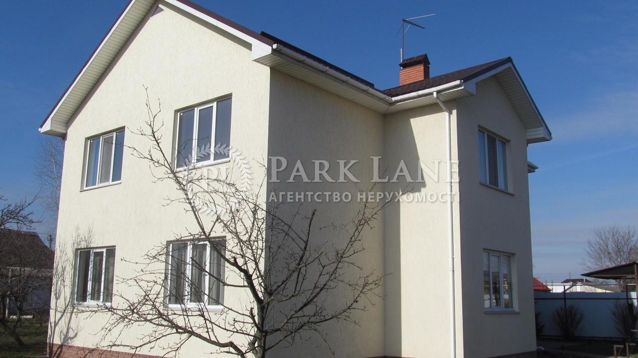 Будинок вул. Гришинська (Воровського), Бориспіль, J-23716 - Фото 1