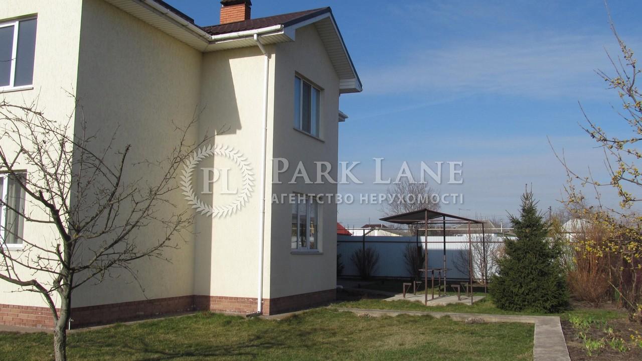 Будинок вул. Гришинська (Воровського), Бориспіль, J-23716 - Фото 31