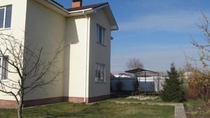 Дом J-23716, Гришинская (Воровского), Борисполь - Фото 2