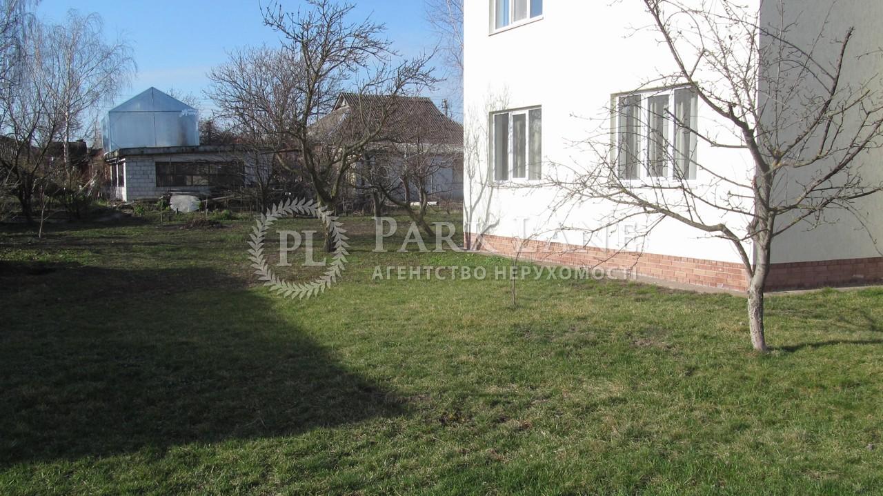 Будинок вул. Гришинська (Воровського), Бориспіль, J-23716 - Фото 25