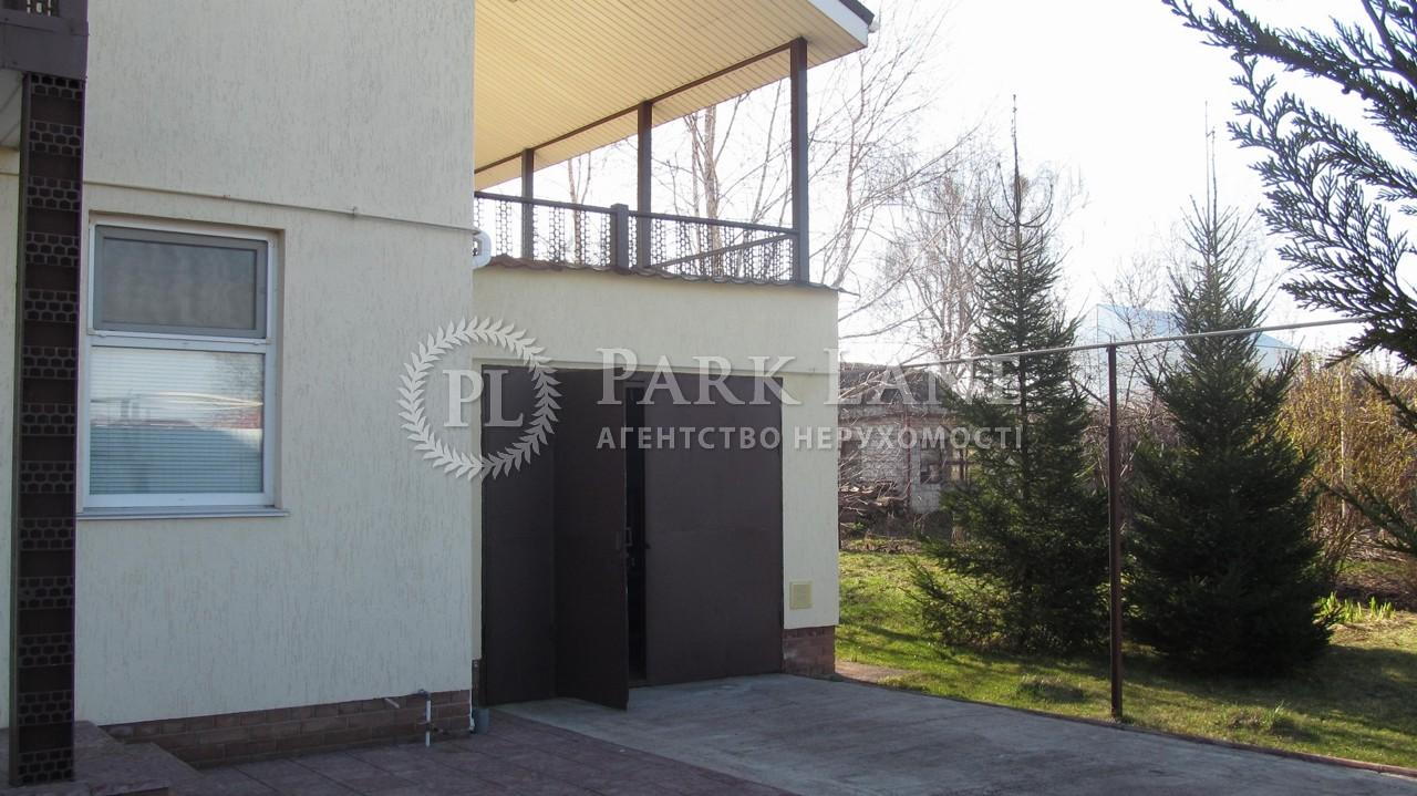 Будинок вул. Гришинська (Воровського), Бориспіль, J-23716 - Фото 29