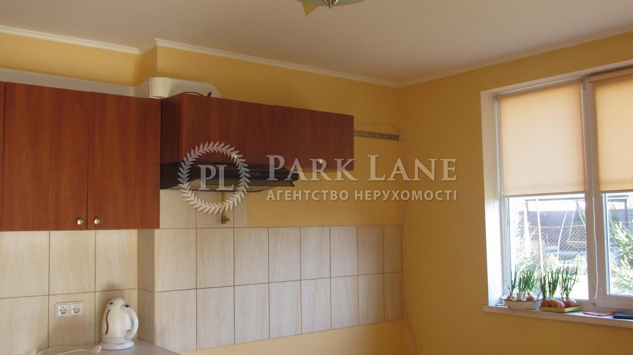 Будинок вул. Гришинська (Воровського), Бориспіль, J-23716 - Фото 11