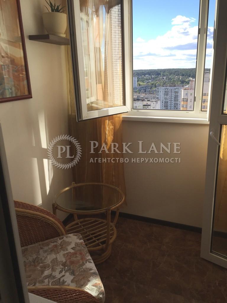 Квартира вул. Калнишевського Петра (Майорова М.), 7, Київ, Z-1882525 - Фото 14
