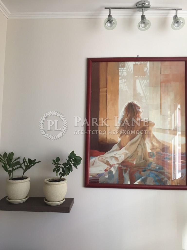 Квартира вул. Калнишевського Петра (Майорова М.), 7, Київ, Z-1882525 - Фото 8