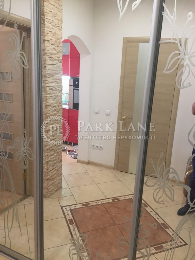 Квартира вул. Калнишевського Петра (Майорова М.), 7, Київ, Z-1882525 - Фото 16